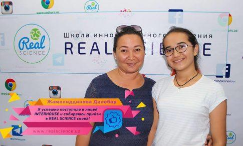 Я успешно поступила International House Tashkent Lyceum и собираюсь прийти в Учебный центр Real Science снова
