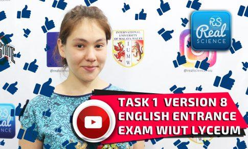 Ответы на вопросы экзамена Вестминстерского лицея 2015 Version 8