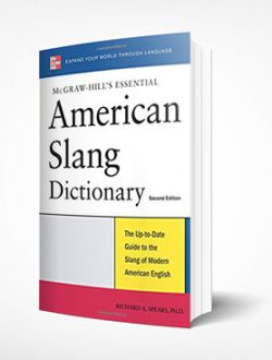 09_McGraw-Hill's-Essential-American-Slang-Dictionary_Richard-Spears_2nd-ed-2008_Real-Science-Library---Бесплатные-материалы_