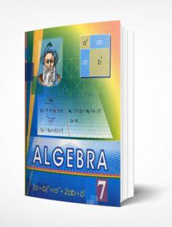 algebra-7-sinf
