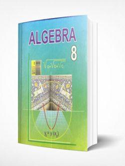 algebra_8_2010