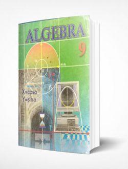 algebra_9_2010