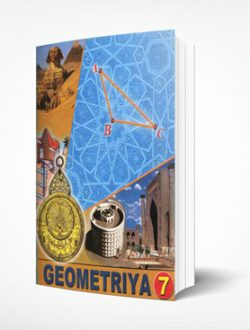 geometriya_7_2009