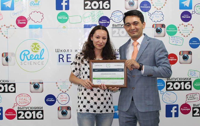 itogi uchebnogo-goda-2015-2016-realscience-uchebniy-sentr-v-tashkente-01