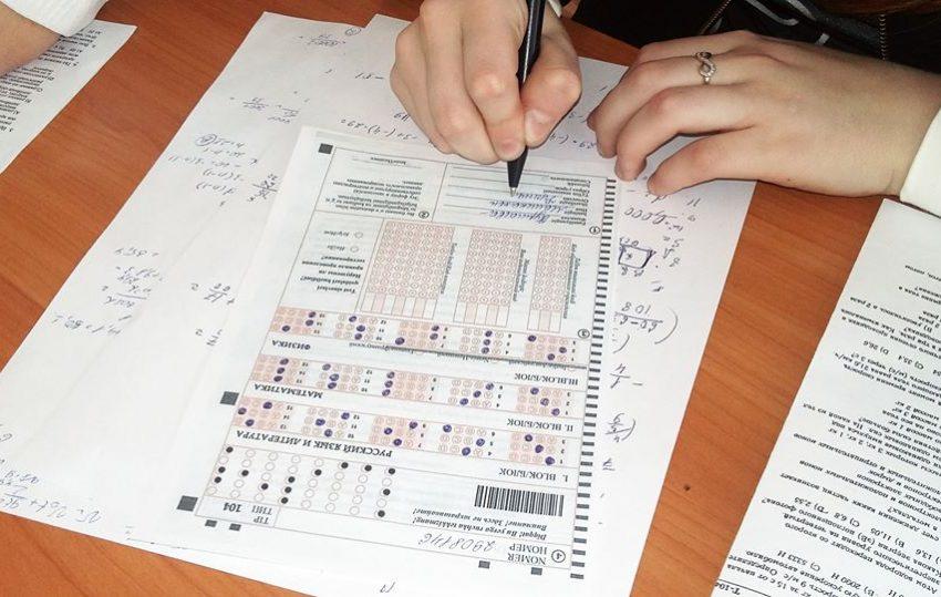 repetitsionnoe-testirovanie-v-litsee-gubkina-realscience-uchebniy-sentr-v-tashkente-06