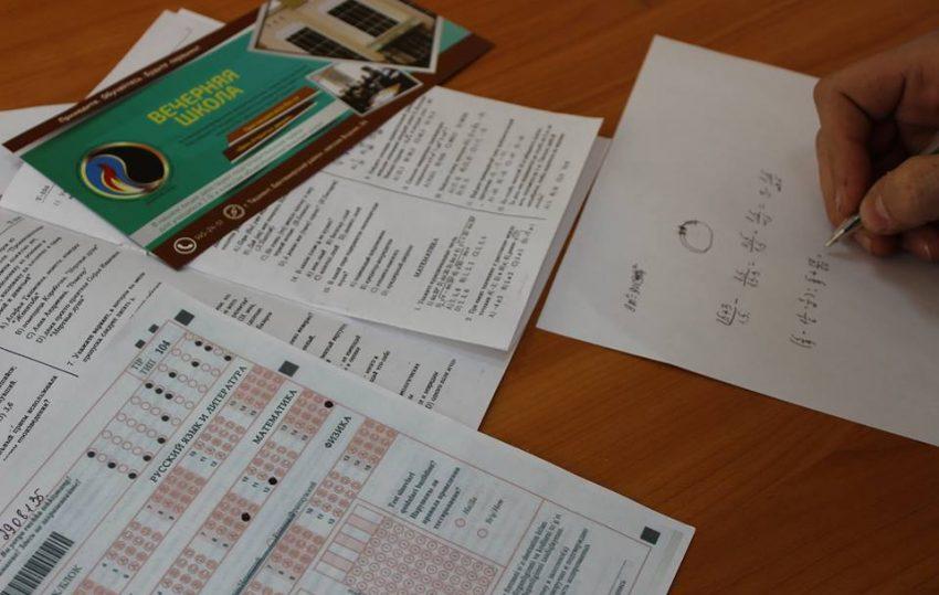 repetitsionnoe-testirovanie-v-litsee-gubkina-realscience-uchebniy-sentr-v-tashkente-07