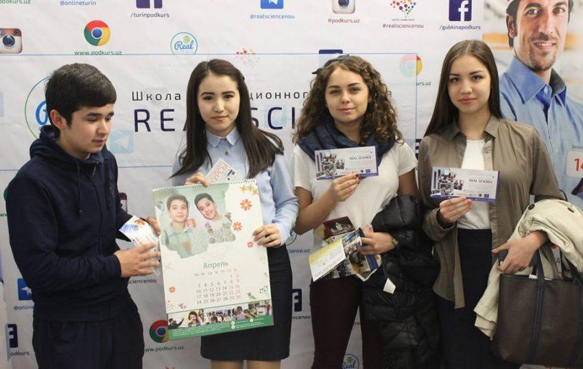 vystavka-obrazovanie-i-karera-2017-realscience-uchebniy-sentr-v-tashkente-11