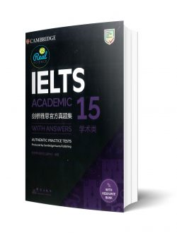 01_IELTS-Cambridge_15_RealScienceUZ